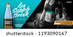 sports drink banner ads with a... | Shutterstock .eps vector #1193090167