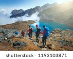 group of tourists with... | Shutterstock . vector #1193103871