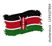 flag of kenya  grunge abstract...   Shutterstock .eps vector #1193107804