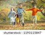 children on nature autumn  | Shutterstock . vector #1193115847