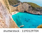 best place to travel in greece  ... | Shutterstock . vector #1193129704