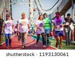 ukraine  kyiv   september  2 ... | Shutterstock . vector #1193130061