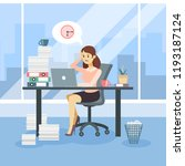 woman with deadline working at... | Shutterstock . vector #1193187124
