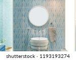 interior of bathroom with sink... | Shutterstock . vector #1193193274