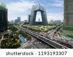 beijing  china   october 22 ... | Shutterstock . vector #1193193307