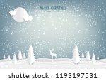 illustration of nature... | Shutterstock .eps vector #1193197531