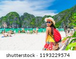 happy lifestyle traveler woman... | Shutterstock . vector #1193229574