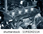 car engine intake side receiver ... | Shutterstock . vector #1193242114