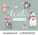 christmas or winter poster with ... | Shutterstock .eps vector #1193256424