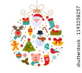 bright greeting card happy new... | Shutterstock .eps vector #1193258257