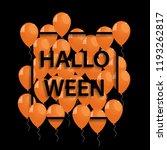 frame with orange ballons for... | Shutterstock . vector #1193262817