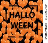 frame with orange ballons for... | Shutterstock . vector #1193262934