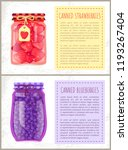 canned strawberries and... | Shutterstock .eps vector #1193267404