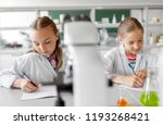 education  science and children ... | Shutterstock . vector #1193268421
