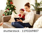 christmas  technology and... | Shutterstock . vector #1193269807