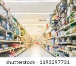 Stock photo blurred abstract low angle view dog and cat food shelves at american supermarket defocused pet 1193297731