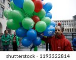 brussels  belgium. 2nd oct.... | Shutterstock . vector #1193322814