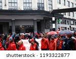 brussels  belgium. 2nd oct.... | Shutterstock . vector #1193322877