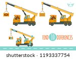 find differences game. vector... | Shutterstock .eps vector #1193337754