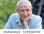 portrait of senior man sits in... | Shutterstock . vector #1193366731
