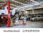 car repair station with soft... | Shutterstock . vector #1193393554