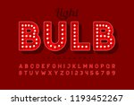 vintage light bulb font design  ... | Shutterstock .eps vector #1193452267