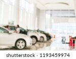 abstract blur of car in the... | Shutterstock . vector #1193459974