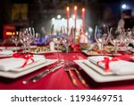 christmas catering  happy ny  | Shutterstock . vector #1193469751