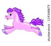 vector pony. little fantasy...