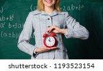 teachers attributes. alarm...   Shutterstock . vector #1193523154