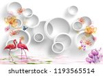 3d white circle with two ducks  ... | Shutterstock . vector #1193565514