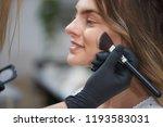 closeup of hands in gloves of...   Shutterstock . vector #1193583031