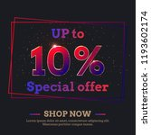 up to 10 percent sale... | Shutterstock .eps vector #1193602174