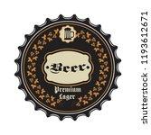 beer cap vector icon. | Shutterstock . vector #1193612671