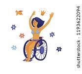 happy yound woman in bikini... | Shutterstock .eps vector #1193622094