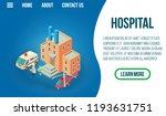 hospital concept banner....   Shutterstock .eps vector #1193631751