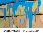 abstract background  brick... | Shutterstock . vector #1193637604