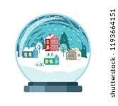 christmas snow globe with small ...
