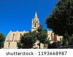 the collegial church saint...   Shutterstock . vector #1193668987