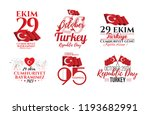 vector illustration 29 ekim... | Shutterstock .eps vector #1193682991