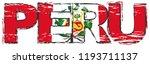 word peru with peruvian... | Shutterstock .eps vector #1193711137