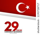 29 ekim cumhuriyet bayrami day... | Shutterstock .eps vector #1193728717