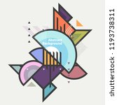 composition of primitive... | Shutterstock .eps vector #1193738311