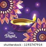 diwali vassel with lit and... | Shutterstock .eps vector #1193747914