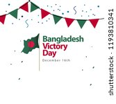 bangladesh victory day vector... | Shutterstock .eps vector #1193810341