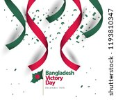 bangladesh victory day vector... | Shutterstock .eps vector #1193810347