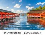miyajima  hiroshima  japan at... | Shutterstock . vector #1193835034