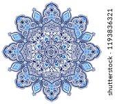 indian rug tribal ornament... | Shutterstock .eps vector #1193836321