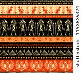 vector tribal ethnic seamless... | Shutterstock .eps vector #1193836324