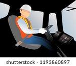 heavy equipment driver coockpit ... | Shutterstock .eps vector #1193860897